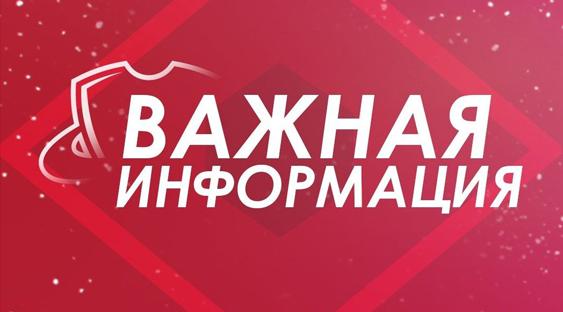 Будущее России: информация